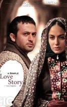 Sade Bir Aşk Hikayesi