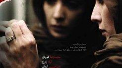 Gece Vardiyası (2015) filmi gösterimde