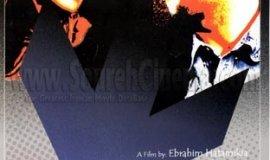 Alçak İrtifa (2002) filmi Türkçeye kazandırıldı