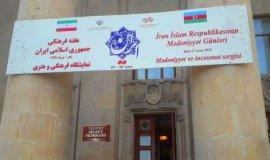 Azerbaycan'da İran Kültür haftası düzenleniyor