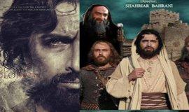 Hz. Süleyman'ın Krallığı filminin ikincisi yolda