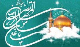 İmam Rıza (s) uydu kanalı resmen yayına başladı