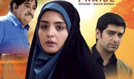 """İran dizisi """"Sitayiş"""" gösterime girdi"""