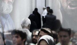 İran filmi, 19 Ordibeheşt, Çarşamba (2015) gösterimde