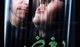 İran filmi; Buğz (2011) gösterime girdi