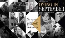 İran filmi; Eylül'de Ölüm (2015) gösterime girdi