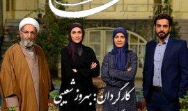 İran Ramazan dizisi, Perdenin Arkasında (2014) gösterime girdi