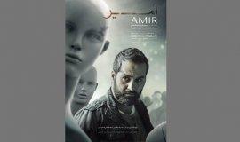 İran sinemasından farklı bir film yakında beyaz perdede