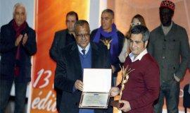 İran yapımı filme Zagora Film Festivali'nden iki ödül