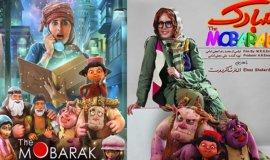 İran yüksek kalitede animasyonlar yapıyor