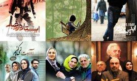 İran'da yerli filmlerin bilet satışları ve kazanç bu yıl 7 misli arttı