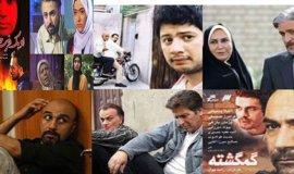 Ramazan Konulu 12 İslami Televizyon Dizisi