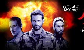 Siyonistleri Kızdıran Film