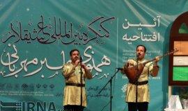 Tebriz'de uluslararası Aşıklar toplantısı düzenlendi