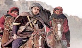 İran İslam İnkılabından başka bir sahabe filmi