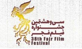 38. Fecr Film Festivali Adayları Açıklandı