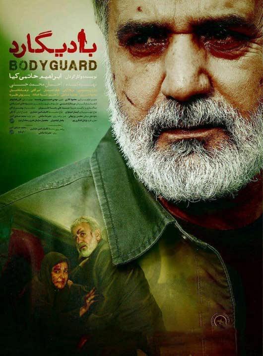 [Resim: bodyguard-827-1.jpg]