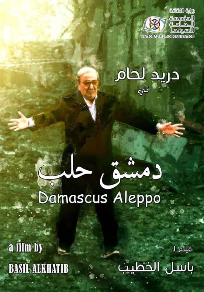 [Resim: Dime%C5%9Fk-Halep.jpg]